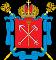 Государственное бюджетное дошкольное образовательное учреждение детский сад № 50 Невского района Санкт-Петербурга
